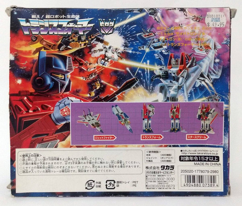 transformers g1 starscream