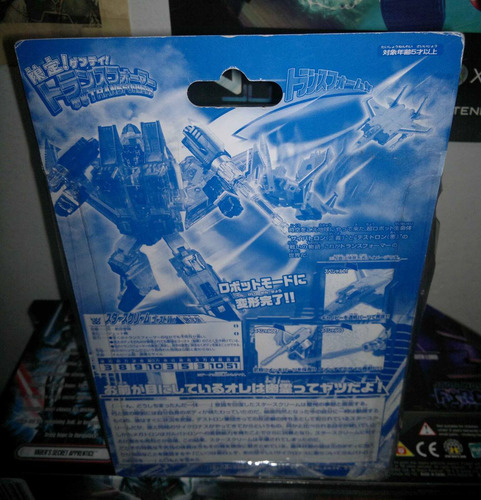 transformers henkei classic clear ghost starscream takara