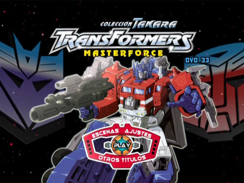 transformers: masterforce - serie completa en dvd latino