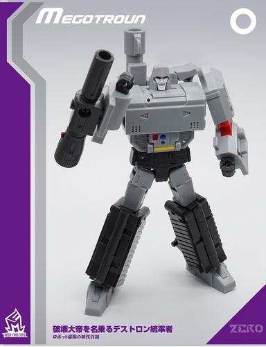 transformers mech fans toys megotroun aka megatron g1