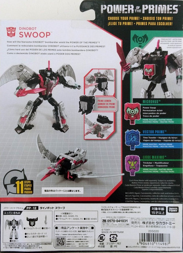 transformers power of the primes pp-12 swoop