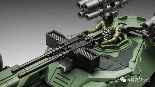 transformers wei jiang armed cannon  oversized browl