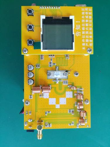transmisores fm, fabricacion cables, conectores, antenas