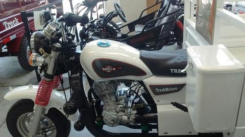 treck motor 2016