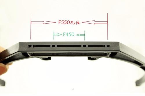 tren de aterrizaje f450 - f550 gear landing
