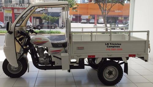 triciclo carga aberto 200cc - 0km 2015 - queima de estoque