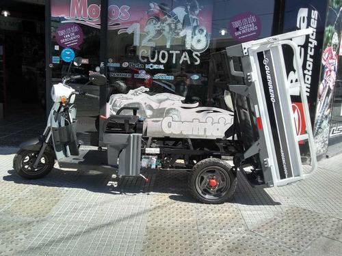 triciclo guerrero argencargo 110 argencargo tipo tricargo