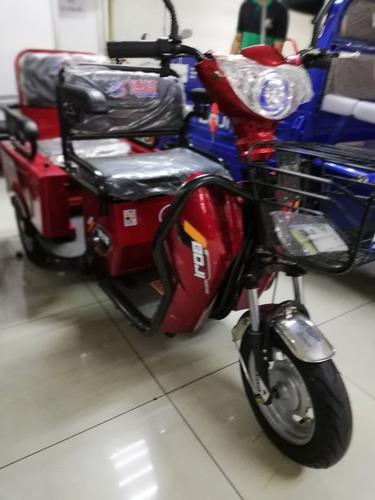 triciclo silla electrica para dos personas. nuevos