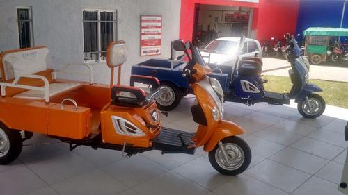 trimoto kingway mx 110cc carga y pasajeros promo qmk