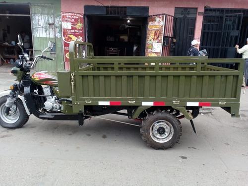 trimotor carga wanxin 2018