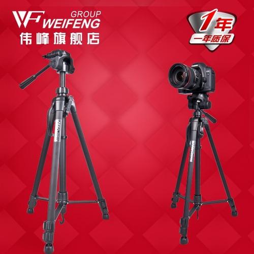 tripode profesional weifeng wf 3560