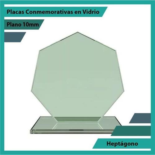 trofeos y reconocimiento en vidrio heptágono 10mm