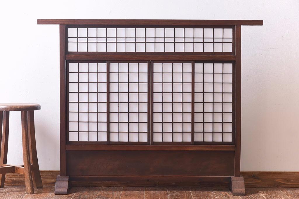 Puertas Correderas Japonesas Precios Finest Color With Puertas - Puertas-japonesas-deslizantes