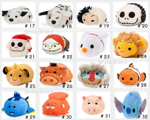 tsum tsum disney muñecos peluche marvel original shox store