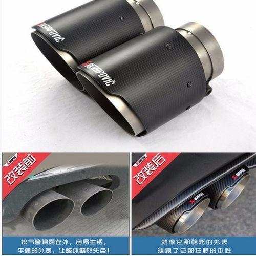 tubo de escape para auto modificado por luz led