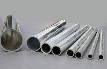 Tubo redondo aluminio 3 8 x 1 16 9 52 x 1 58mm c 99cm - Tubo de aluminio redondo ...