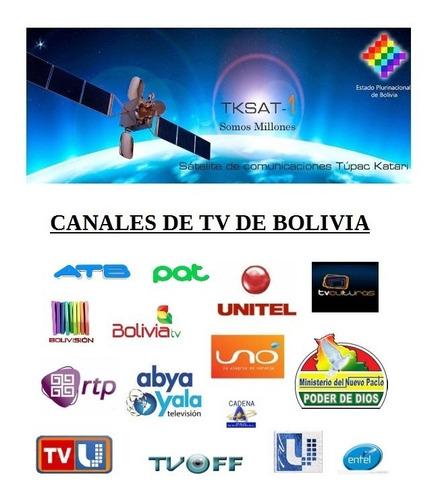 tupac katari - arsat _ fta satelital kit antena 90 + lnb
