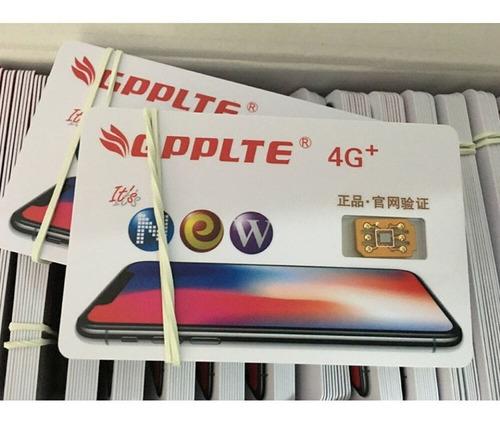 turbo sim gpp lte (iphone 11 pro, xs, x, xr, 8, 7, 6s, plus)