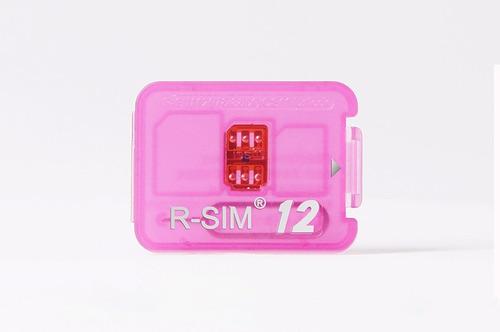 turbo sim r sim 12 iphone 7 7+ 6 6+ 5 5c 4s- 4g ios 11.x sim