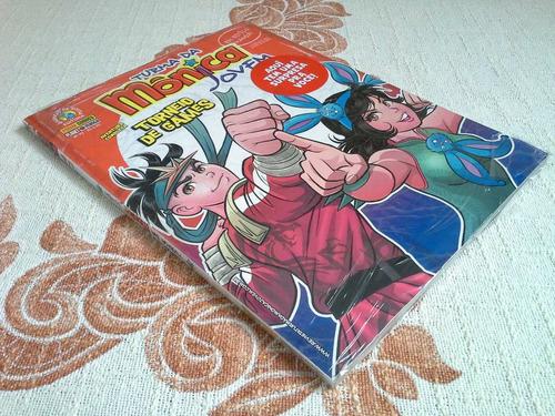 turma mônica comic