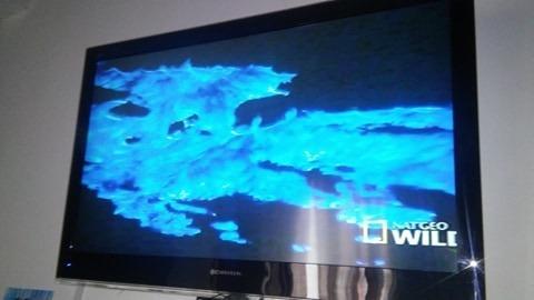 tv ciberlux 42¨ pulgadas en perfecto estado