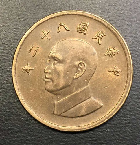 twn001 moneda taiwan 1 yuan 1993 xf ayff