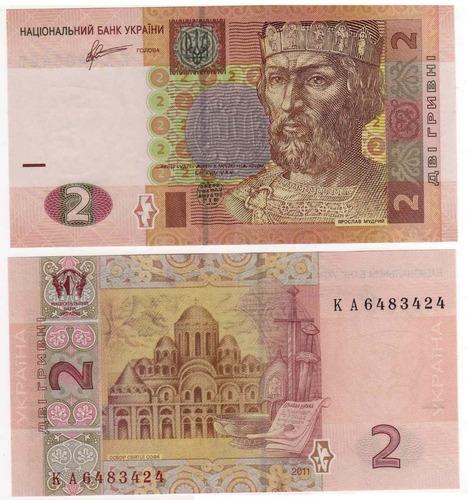 ucrania - 3 billetes 1 2 5 hryvnia - nuevos!!!!