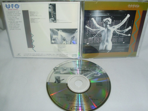 ufo ~ making contact (japan edition) $9.900