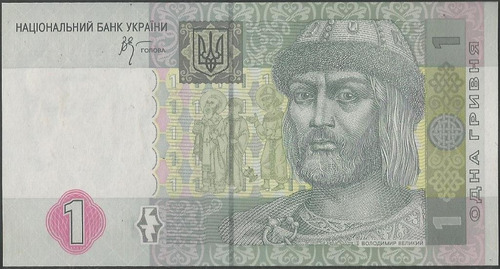 ukrania 1 hryvnia 2004 p116a