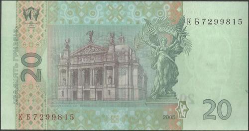 ukrania 20 hryven 2005 p120b