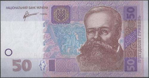 ukrania 50 hryven 2011 p121c
