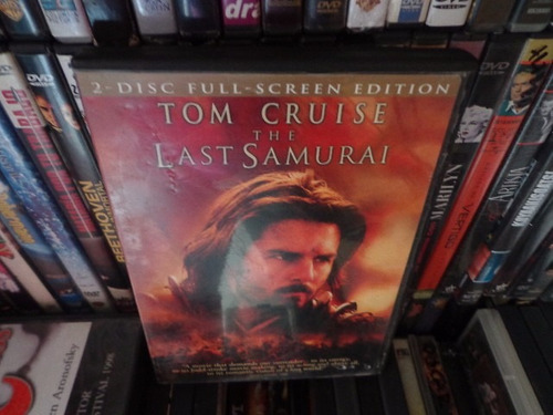 ultimo samurai last samurai tom cruise dvd pelicula 2cd
