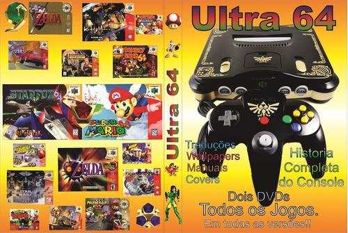 ultra 64 - n64