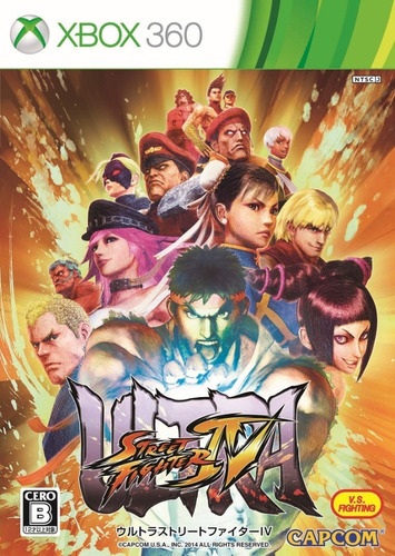 ultra street fighter iv arcade edition xbox 360 / one