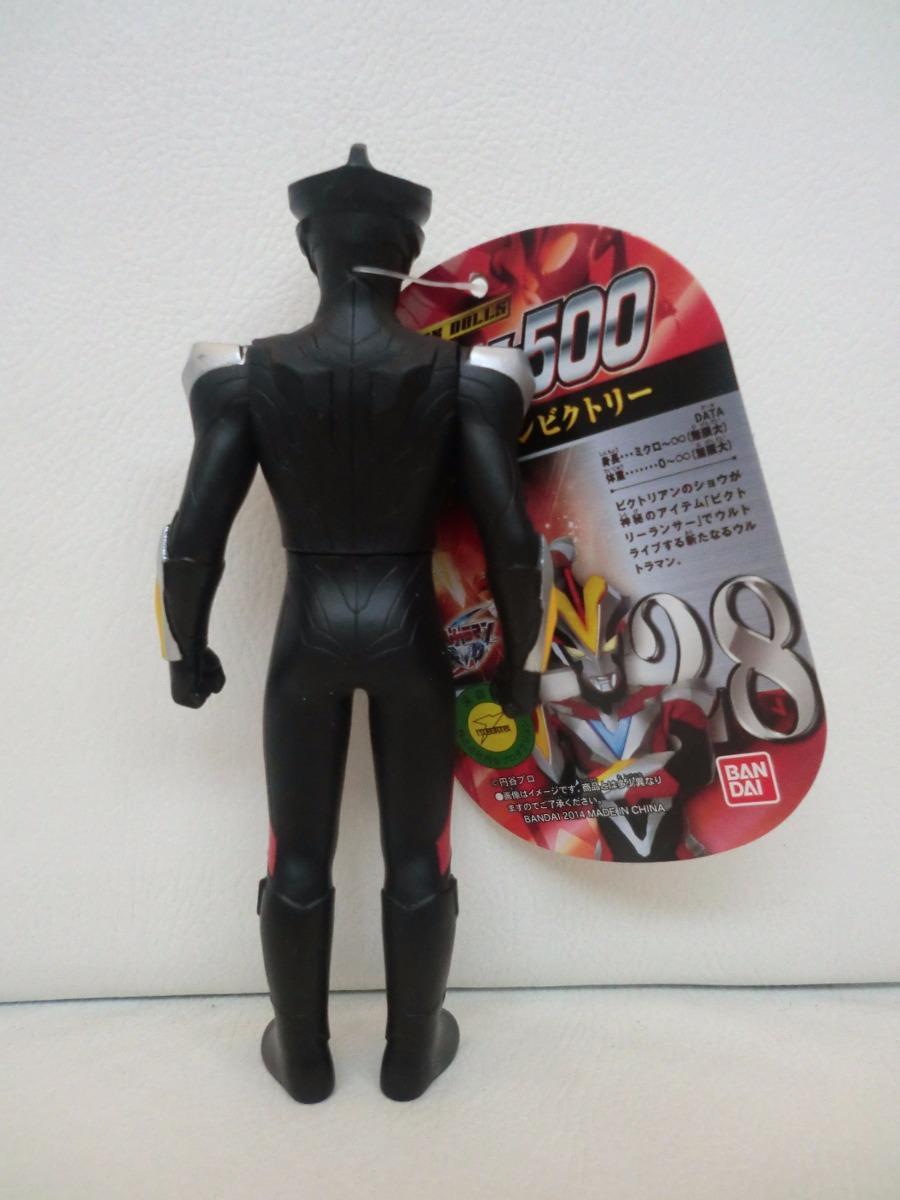 ultraman victory ultra hero 500 series n.28(bandai original). Carregando zoom.