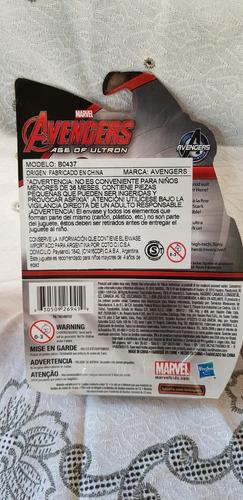 ultron 2.0 - marvel avengers age of ultron - hasbro