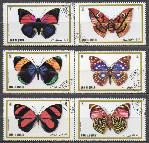 umm al-qiwain - borboletas - 1972 - s/completa
