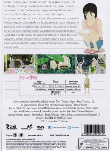 una carta para momo pelicula en dvd
