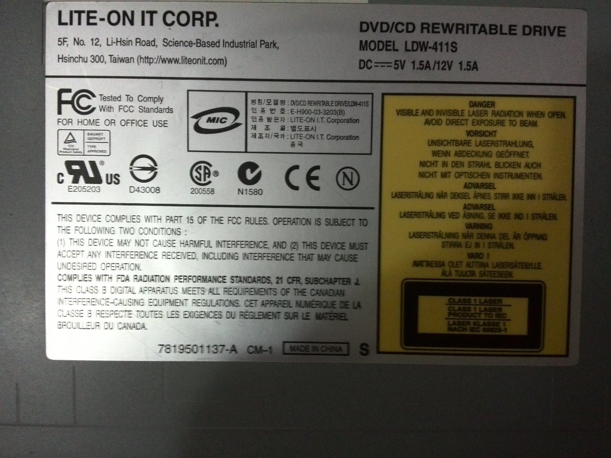 LITE ON LDW 411S DRIVERS FOR WINDOWS