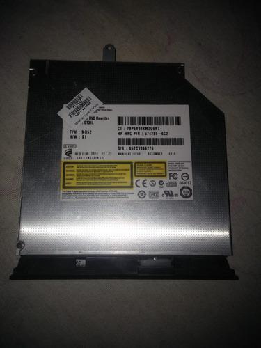 unidad quemadora de dvds interna 600171-001 574285-6c2 sata
