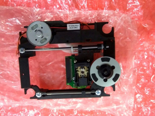 unidade optica - eaz60673606