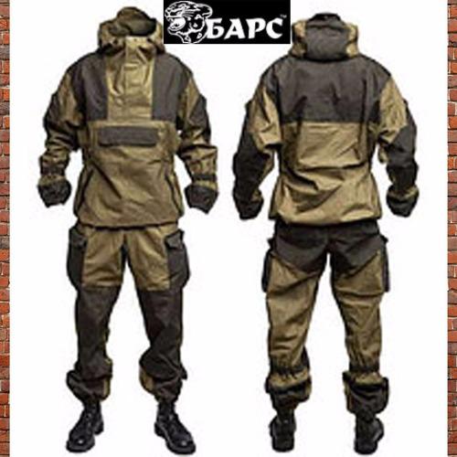 uniforme fuerzas especiales gru rusas gorka 4 bars original