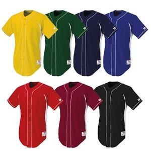 uniformes beisbol completos economicos korzza sports