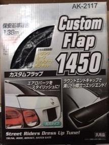 universal diy custom flap 1450 spoiler.