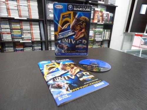 universal studios theme park advent gamecube zonagamz japon