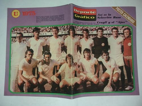 universitario de deportes - poster  - año 1973