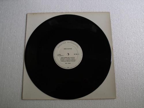 uns e outros - lp (single promo), edição 1988