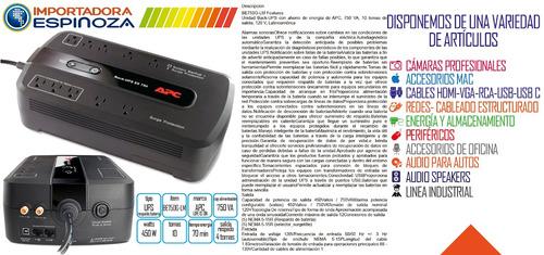 ups apc de 750va 450w 10 tomas be750g-lm 70 min reserva