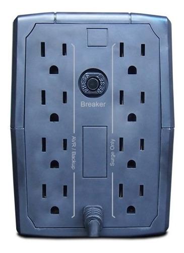 ups cdp regulador de voltaje 750va
