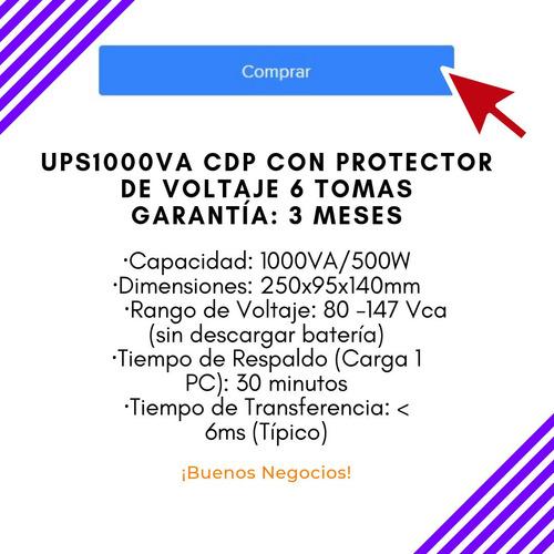 ups con protector